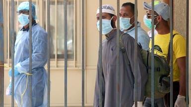 في الكويت.. الفيروس يصيب 268 نزيلا في السجن المركزي
