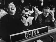 من أجل الصين.. طردت تايوان من الأمم المتحدة