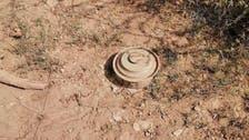 جازان : یمن سے سیلابی ریلے میں بہہ کر آنے والی بارودی سرنگ کو ناکارہ بنا دیا گیا