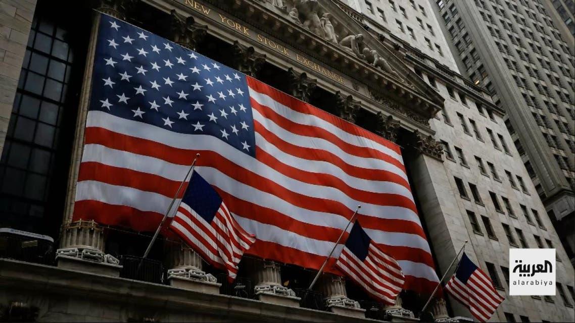 هل أميركا عنصرية؟.. بيانات مالية تظهر فجوة صادمة