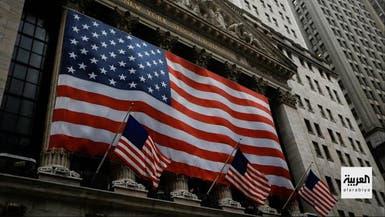 كيف تتأثر الأسواق الأميركية بمظاهرات جورج فلويد؟