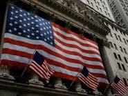 """""""عنصرية نظامية"""".. بيانات مالية تظهر فجوة صادمة في أميركا"""