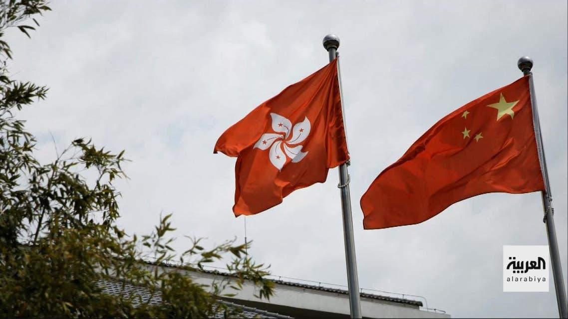 هونغ كونغ جزء من الصين