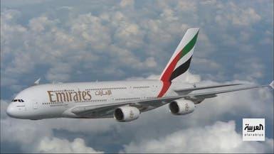 """""""الإمارات للشحن الجوي"""" تبدأ رحلاتها إلى غوادالاخارا"""