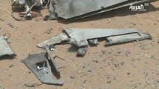 یمنی فوج نے حوثیوں کے 4 ڈرون طیارے تباہ کر دیے