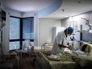 بسبب كورونا فقد مصابون بأمراض أخرى الرعاية الصحية اللازمة