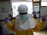 تفشٍ جديد لفيروس إيبولا في الكونغو الديمقراطية