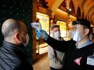 مصر تسجل 1399 إصابة جديدة بفيروس كورونا و46 وفاة