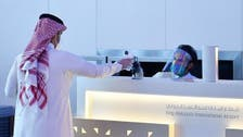 Coronavirus: Saudi Arabia's main Jeddah airport reopens, operates 40 domestic flights