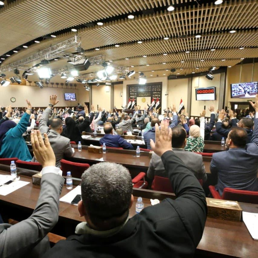 البرلمان العراقي يدعو لتقديم شكوى للأمم المتحدة ضد تركيا