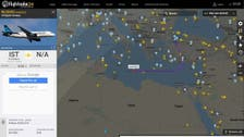 Afriqiyah flight accompanied by military aircraft leaves Istanbul for Misrata: Radar