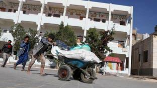 خفض المساعدات الأممية يصعب العمل الإنساني باليمن بظل كورونا
