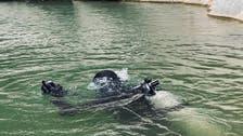 مدني السعودية يعثر على جثتين لغريقين بأحد مستنقعات أودية جازان
