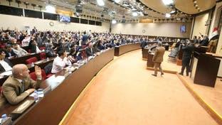 تكتل برلماني جديد في العراق لدعم مصطفى الكاظمي