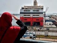 أول رحلة بحرية بين الجزائر وفرنسا منذ إغلاق كورونا