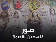 فنانة أردنية تحيي بالتطريز صورا فلسطينية قديمة