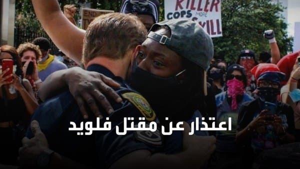 اعتذار رمزي على مقتل فلويد.. والتظاهرات تتواصل