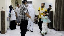 Yemen awaits first vaccines by March through COVAX, Saudi could pay for more