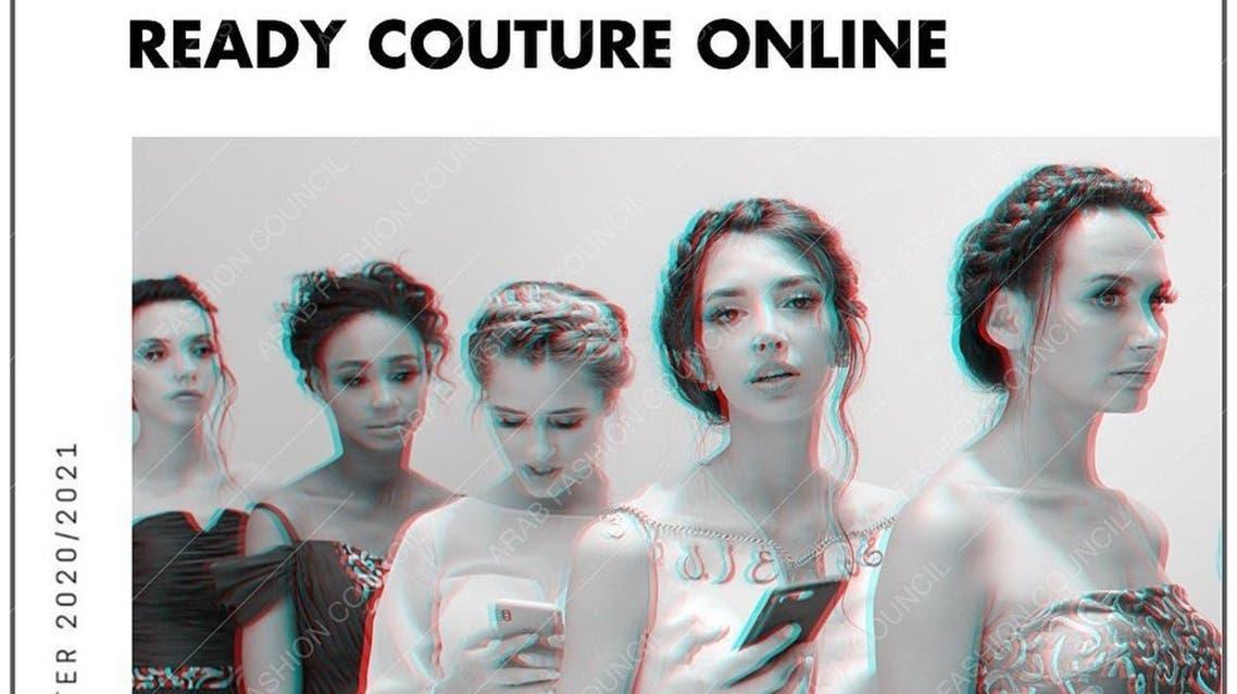 الإعلان عن أسبوع الموضة العربي بصيغته الرقمية