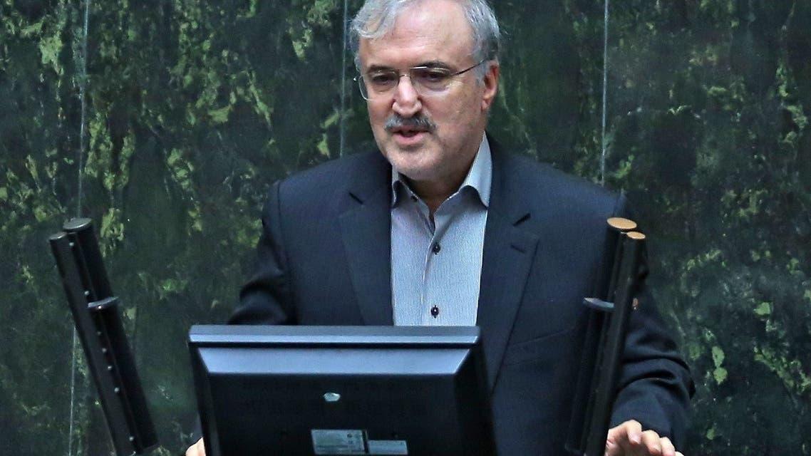 AFP- Iran Health Minister - Saeed Namaki
