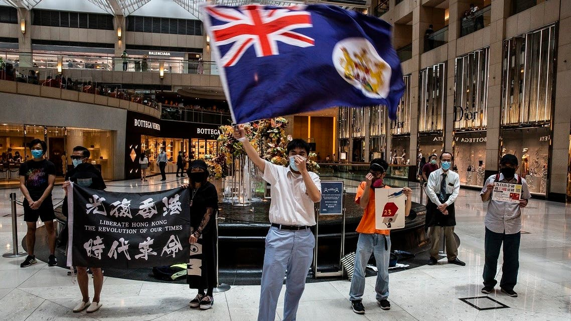 AFP-Hong Kong protest