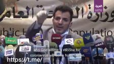 Houthi health minister mocked for saying coronavirus 'vaccine will come from Yemen'
