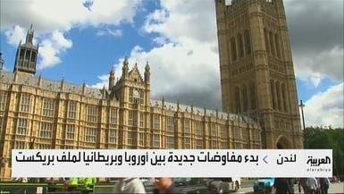 بدء مفاوضات جديدة بين أوروبا وبريطانيا لملف بريكست