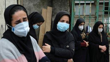 إصابات كورونا تعاود الارتفاع بإيران.. 3117 حالة جديدة
