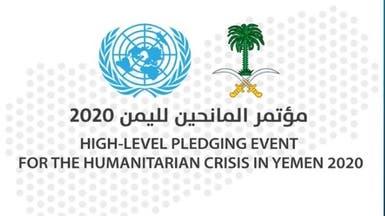 الإرياني: السعودية تحشد العالم لدعم اليمن