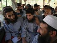 أفغانستان.. طالبان تعلن استئناف الحكومة إطلاق سراح سجنائها
