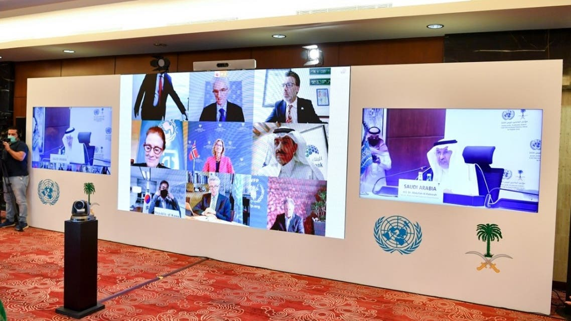 Saudi Arabia holds a pledging event in support of Yemen with the UN. (Twitter)