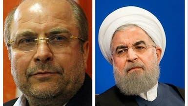 برلمان إيران يرفض مرشح روحاني لوزارة الصناعة
