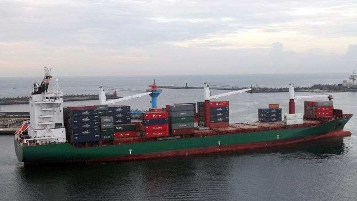 Yemen WFP-chartered container ship (AS PAOLO). (Supplied)