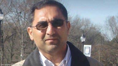 اتهم بسرقة أسرار تجارية.. أميركا تفرج عن عالم إيراني