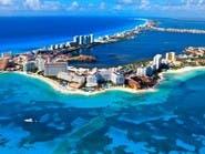 مدينة مكسيكية توفر الفنادق والطعام مجاناً لجلب السياح
