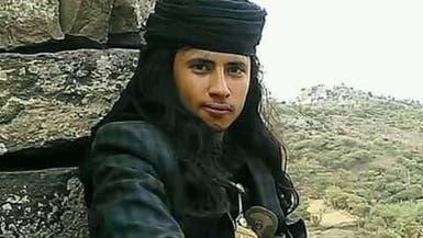 جريمة مروعة تهز تعز.. مجند حوثي يقتل 6 من أسرته وجيرانه