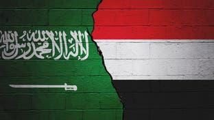 السعودية تنظم بالشراكة مع الأمم المتحدة مؤتمرا لمانحي اليمن وتتبرع بنصف مليار دولار