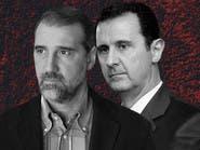 """ابن خال الأسد يطل بعد غياب..""""هذا ما حصل مع نساءشركاتي"""""""