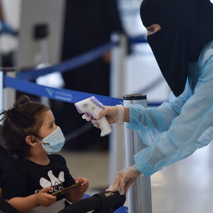 السعودية.. 1869 حالة جديدة وتزايد إصابات كبار السن