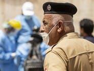العراق.. 519 إصابة جديدة بكورونا و20 وفاة