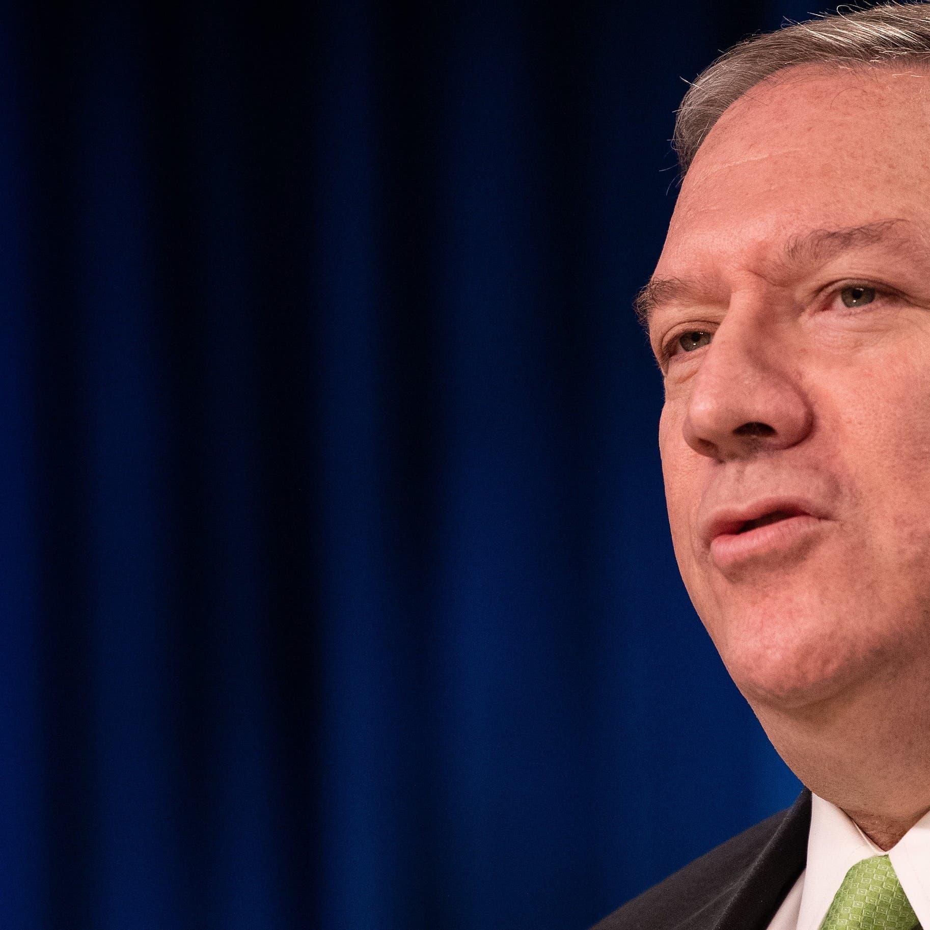 بومبيو يعلن عن بدء عملية الانتقال في وزارة الخارجية الأميركية