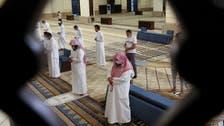 Coronavirus: Saudi Arabia revises mosque timings for Friday prayers