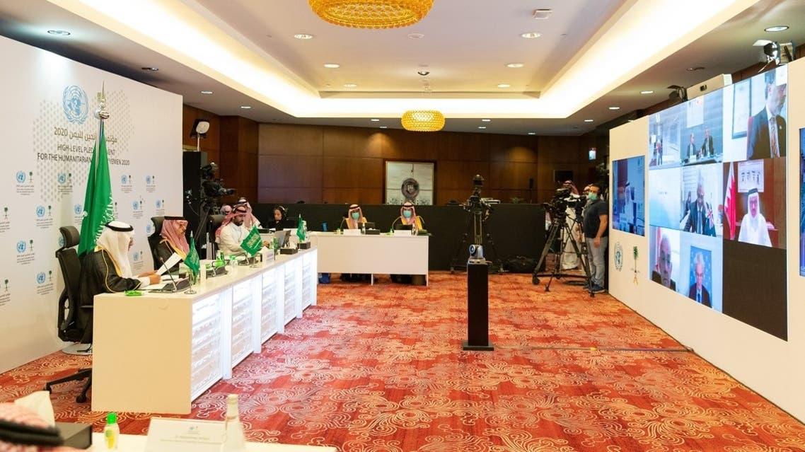 Saudi Arabia's Foreign Minister Prince Faisal bin Farhan  participates in the virtual high-level pledging event for the humanitarian crisis in Yemen. (Twitter/ @KSAmofaEN)