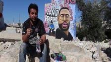 Syrian artist paints portrait of George Floyd on Idlib wall