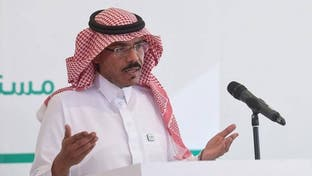 نشرة الرابعة   هل من الممكن العودة لتشديد إجراءات كورونا في السعودية؟