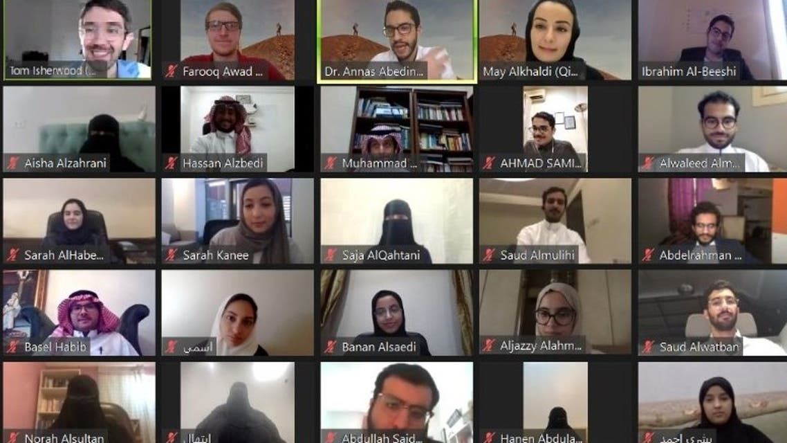 Students participate in a welcome session on Zoom for Qimam fellowship. (Supplied)
