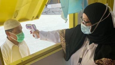 هذا ما قالته أكبر متطوعة سعودية في مواجهة كورونا