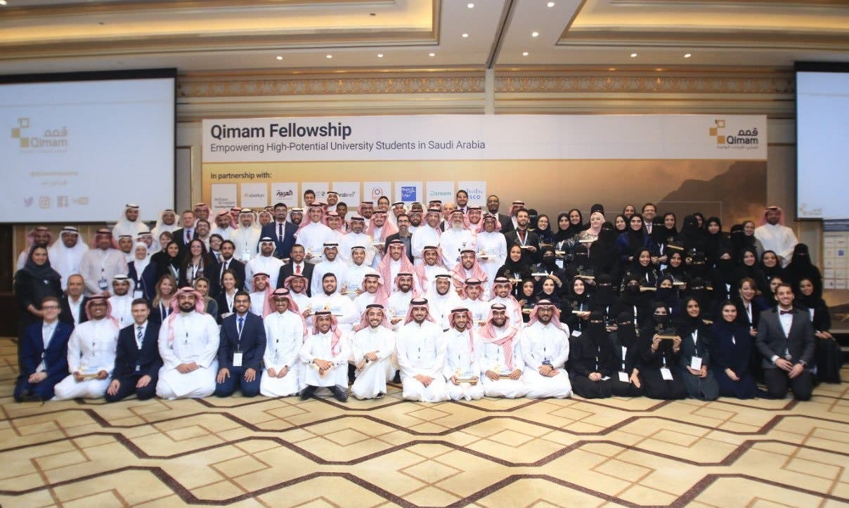 The graduation of 2019 Qimam fellows. (Supplied)