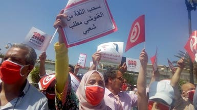 """الشارع التونسي يغلي.. """"ارحل يا الغنوشي"""""""