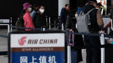 """الصين """"لا ترد"""" وأستراليا عاتبة.. التوتر يصل التجارة"""